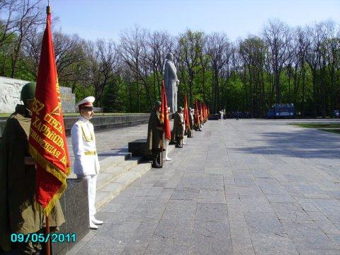 9 травня 2011 року