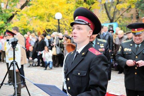 Клятва ліцеїста 14.10.2011