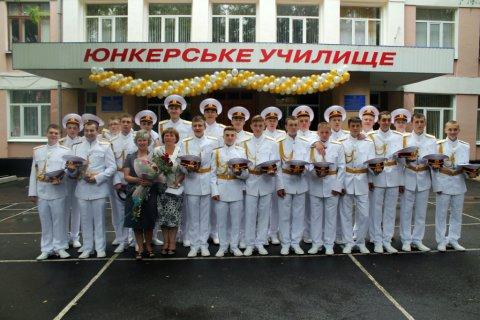 Випуск юнкеров 2014