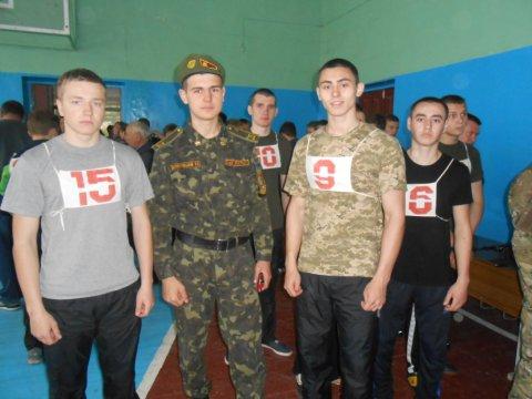 Районні змагання з військово-спортивного багатоборства