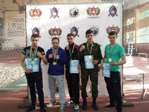 Чемпіонат України з військово– спортивного багатоборства