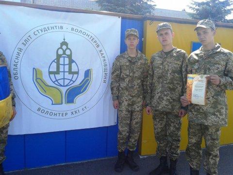 Обласний зльот волонтерів Харківщини