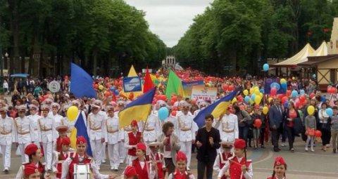 Участь у встановленні рекорду України до Дня захисту дітей