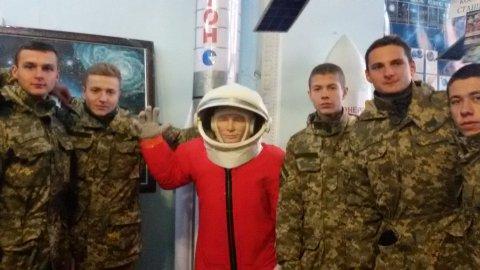 Ліцеїсти відвідали планетарій.