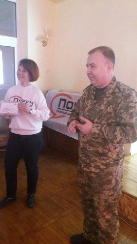 «Школа волонтерів» у ЛПВФП «Патріот»