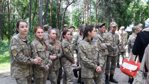 Садибами Харківщини