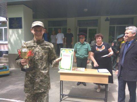 Обласний етапвійськово-спортивної дитячо-юнацької гри «СОКІЛ» («ДЖУРА») фінішував