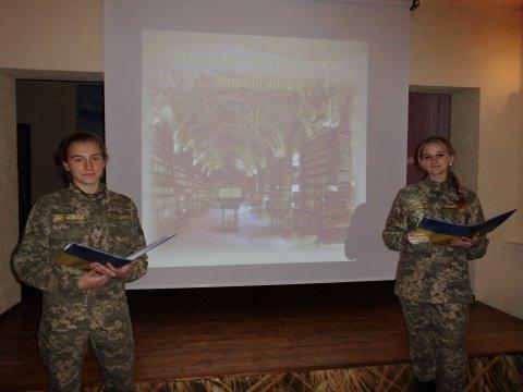 Відзначаємо Всеукраїнський день бібліотек
