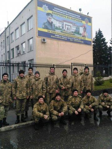 Візит до Харківського національного університету внутрішніх справ