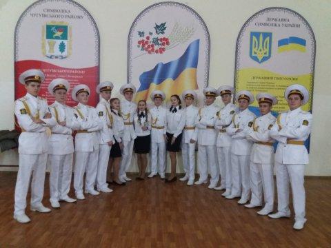 Урочисті заходи з нагоди Дня Збройних Сил України в м.Чугуєві
