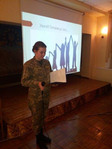 """Всеукраїнський урок """"Права людини"""""""