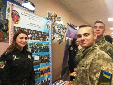 День відкритих дверей Національного університету МВС України у ліцеї «Патріот»