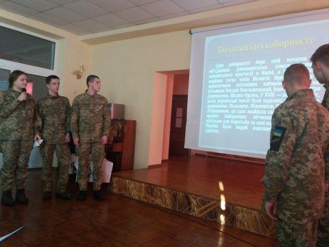 Соборність України – погляд крізь століття