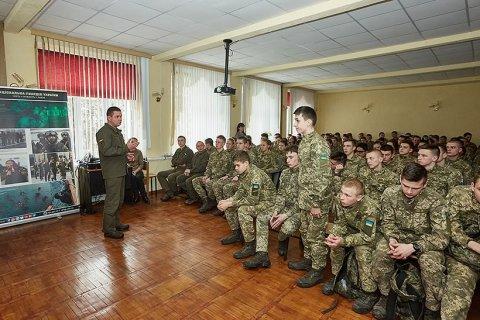 Про підготовку офіцерів гвардійців