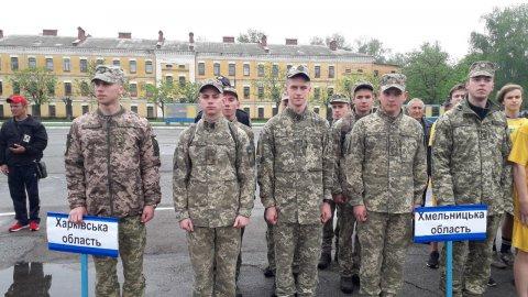 Всеукраїнська Спартакіада серед допризовної молоді