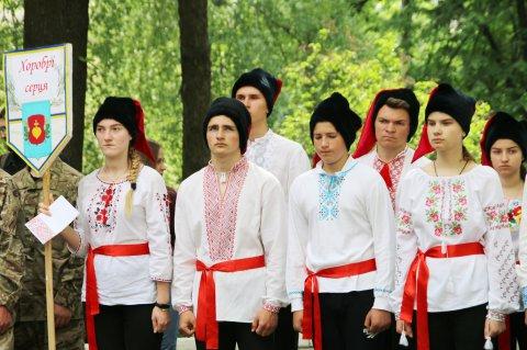 На базі ліцею відбувся Чугуївський районний етап Всеукраїнської дитячо-юнацької військово-патріотичної гри «Сокіл» («Джура») - 2019