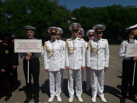 Х  Всеукраїнська спартакіада з військово-прикладних видів спорту серед військових ліцеїв та ліцеїв з посиленою військово-фізичною підготовкою і кадетських корпусів.