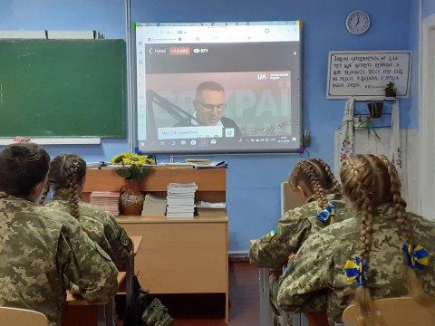 Всеукраїнський радіодиктант єдності