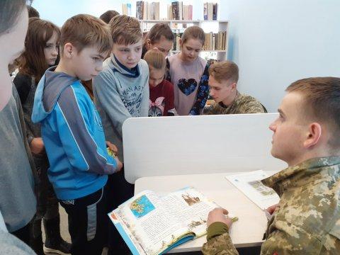 Ліцей відзначив Міжнародний День дарування книги