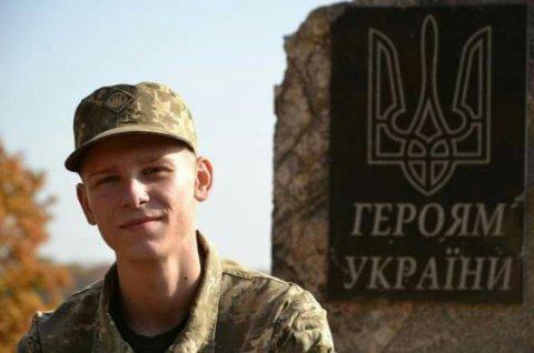 Україна в барвах слова