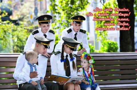 Фотовітання Україні